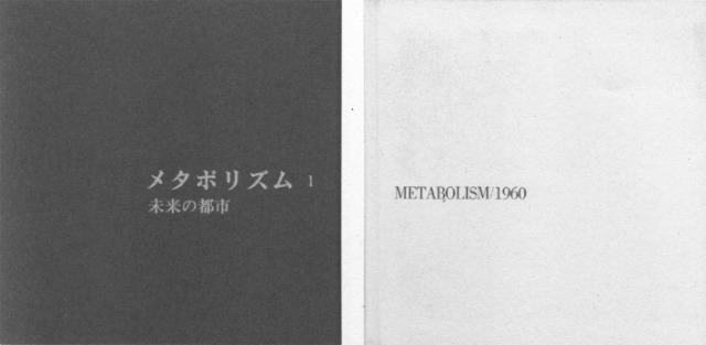 metabolism_00